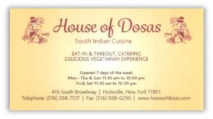 House of Dosas